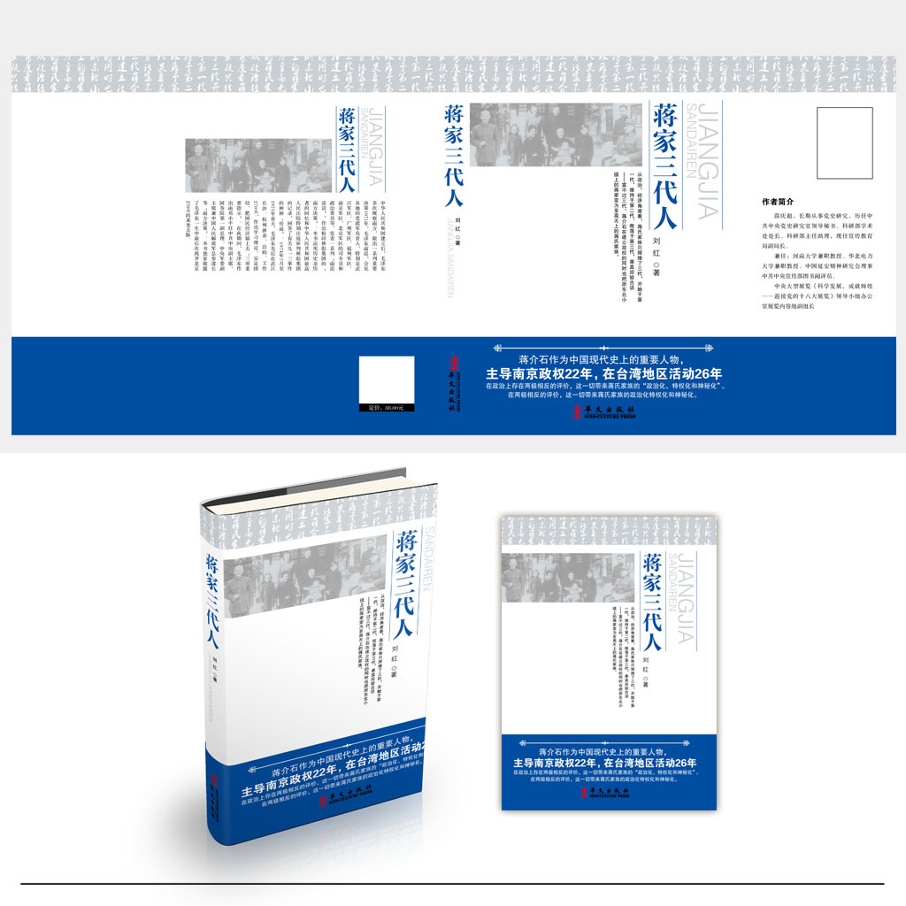 书籍装帧设计封面设计图书封面
