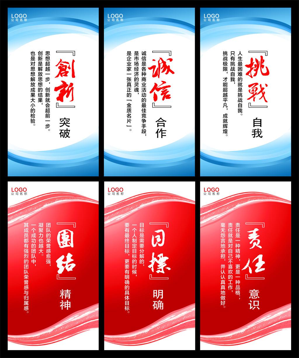 企业文化标语图片 苹果公司企业文化 农业企业文化标语图片 403520 1024x1229