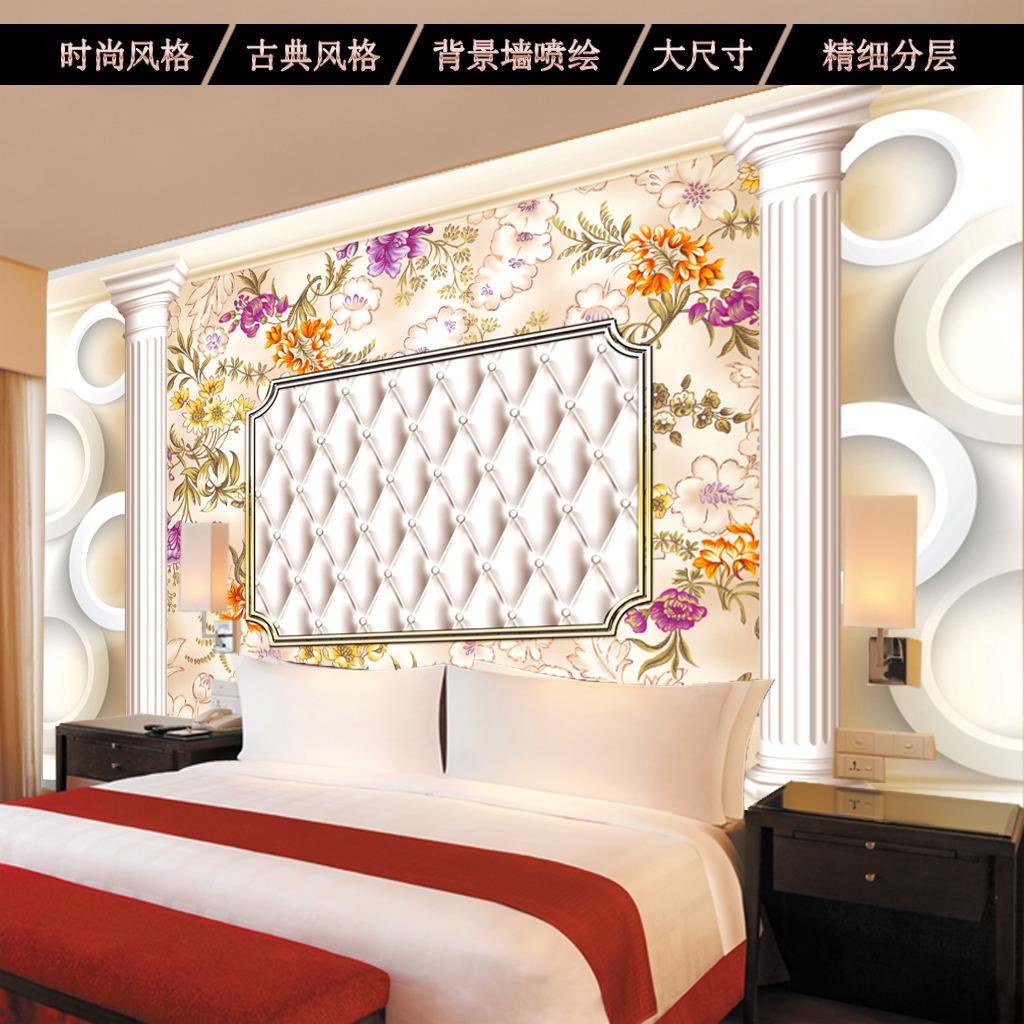 3d圆圈柱子手绘花纹电视背景墙