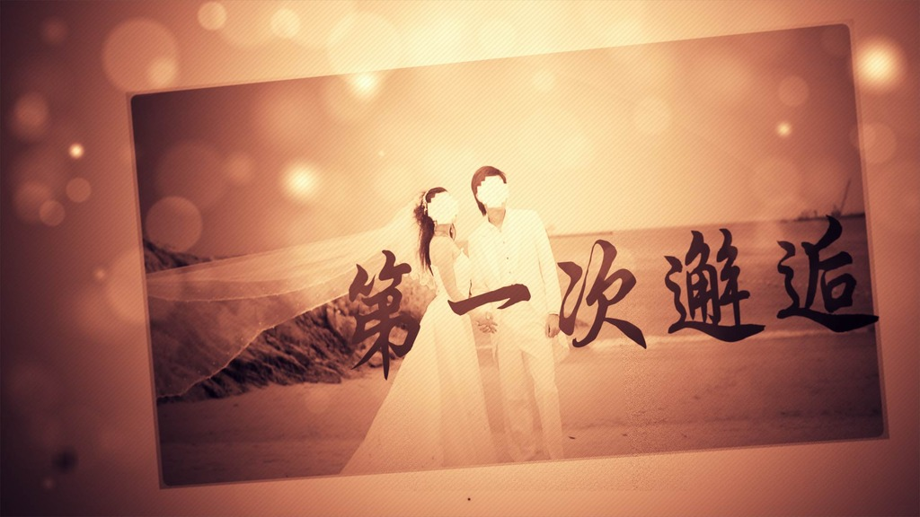 婚礼庆典开场婚庆电子相册通用ae模板图片