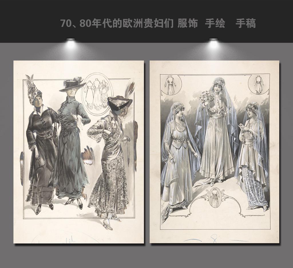 欧洲服饰贵妇手绘欧洲