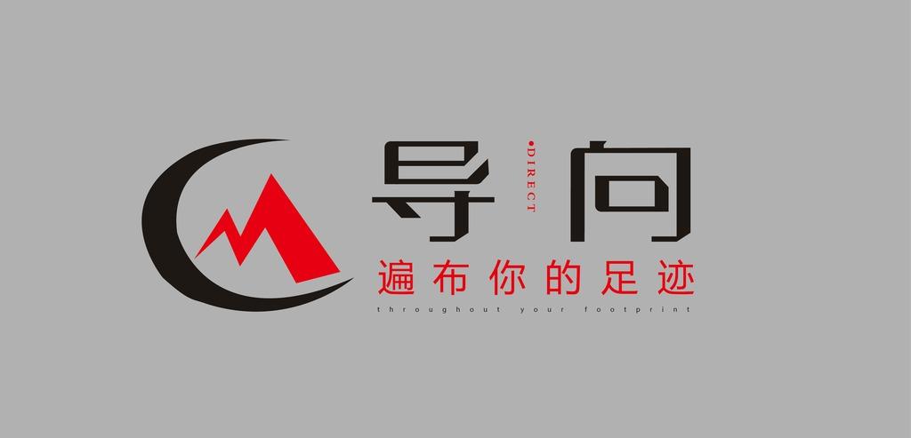 运动服装模板下载 运动服装图片下载 运动服装logo标志 logo标志