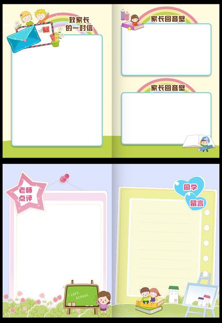 ppt 背景 背景图片 边框 模板 设计 相框 447_650 竖版 竖屏