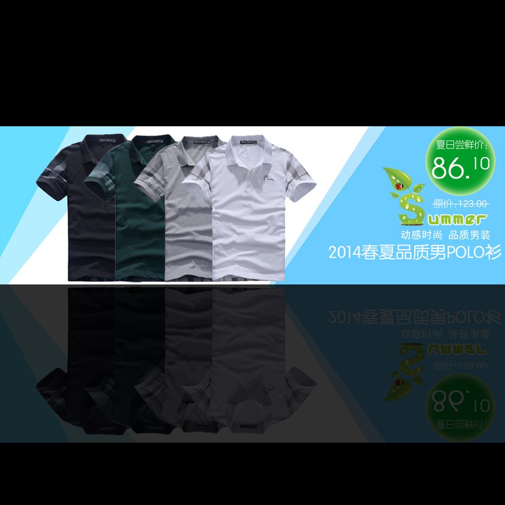 淘宝夏季t恤海报促销活动模板psd素材