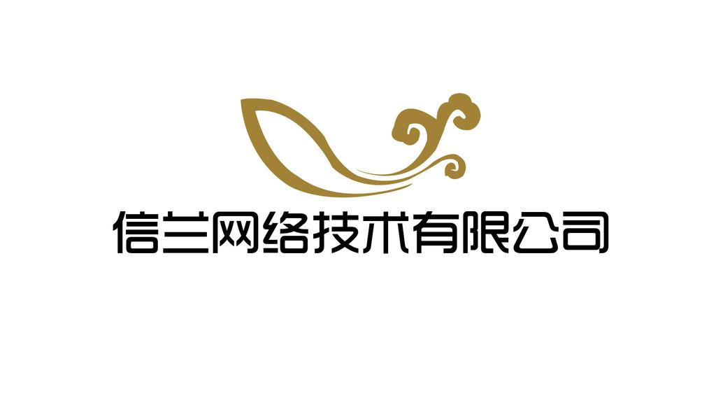 兰花系列logo