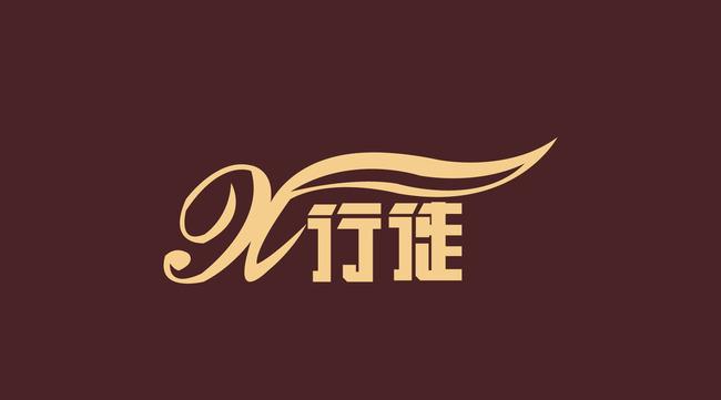 品牌运动服装logo图片