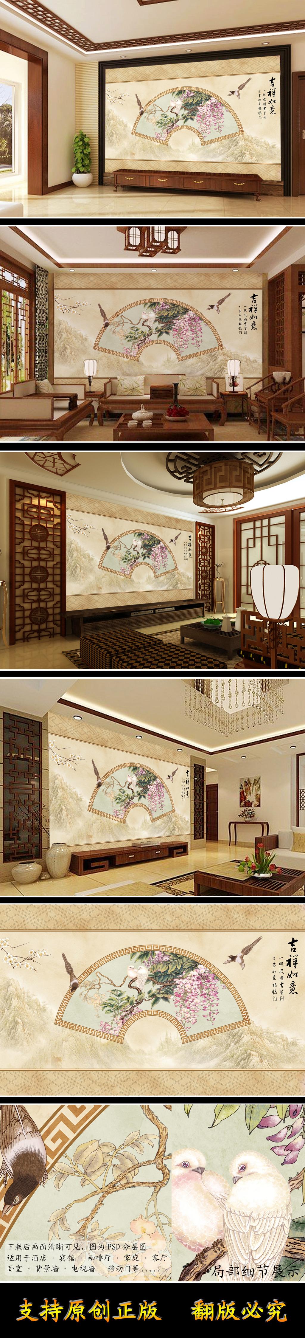 > 手绘古典花鸟背景墙模板下载 手绘古典花鸟背景墙图片下载 客厅