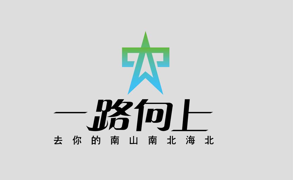 旅游公司类logo图片
