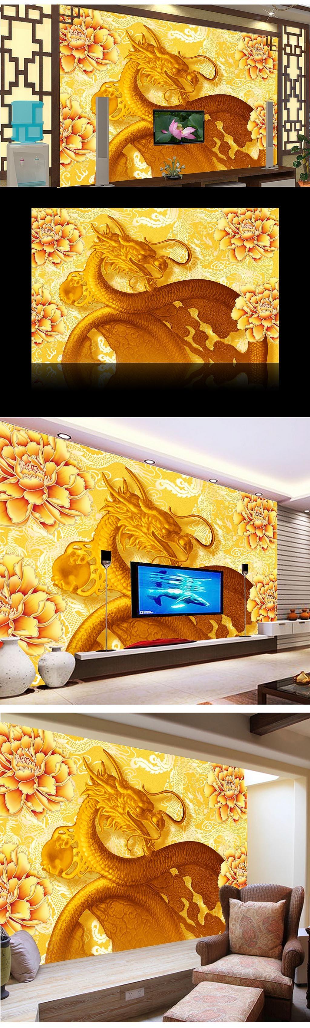 3d龙电视背景墙