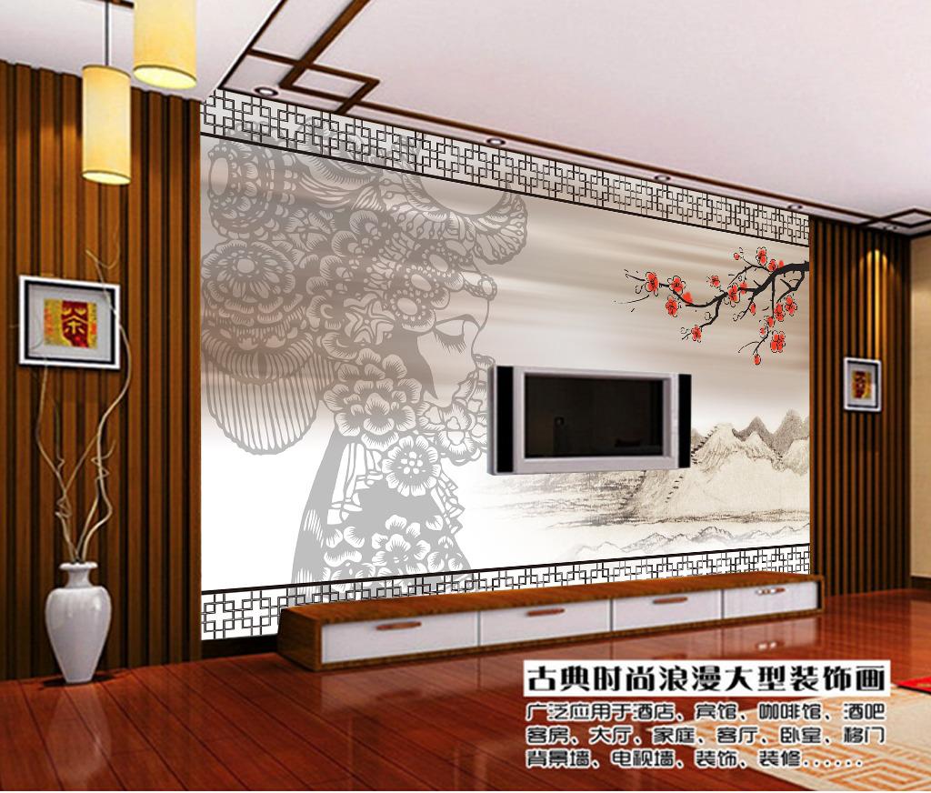 京剧艺术剪纸中式风格电视背景墙装饰画