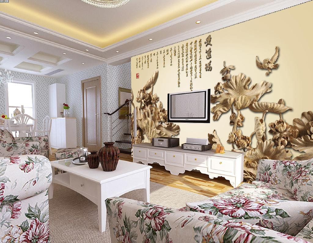 客厅3d木雕荷花赋电视背景墙图片