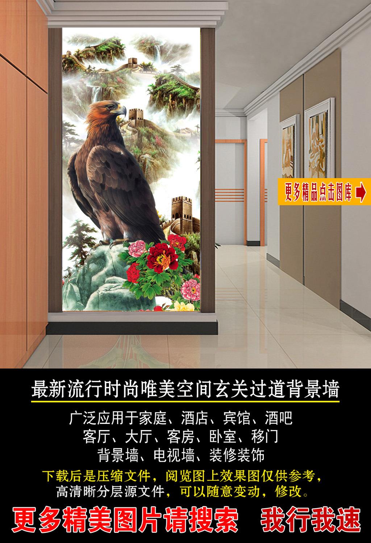 老鹰牡丹花万里长城油画国画江山多娇玄关图片
