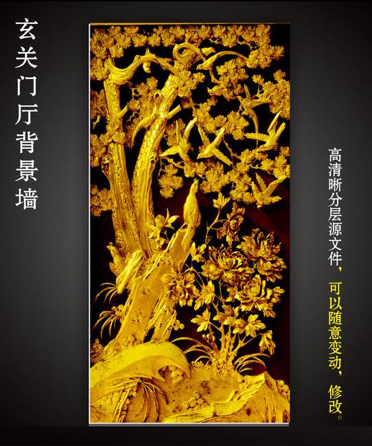 3d立体效果木雕浮雕花鸟图玄关背景墙