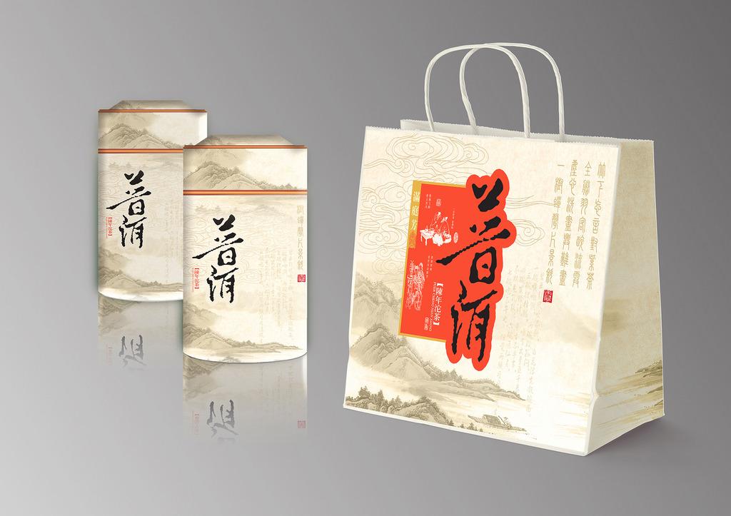 高档礼品手提袋平面设计图展示图片