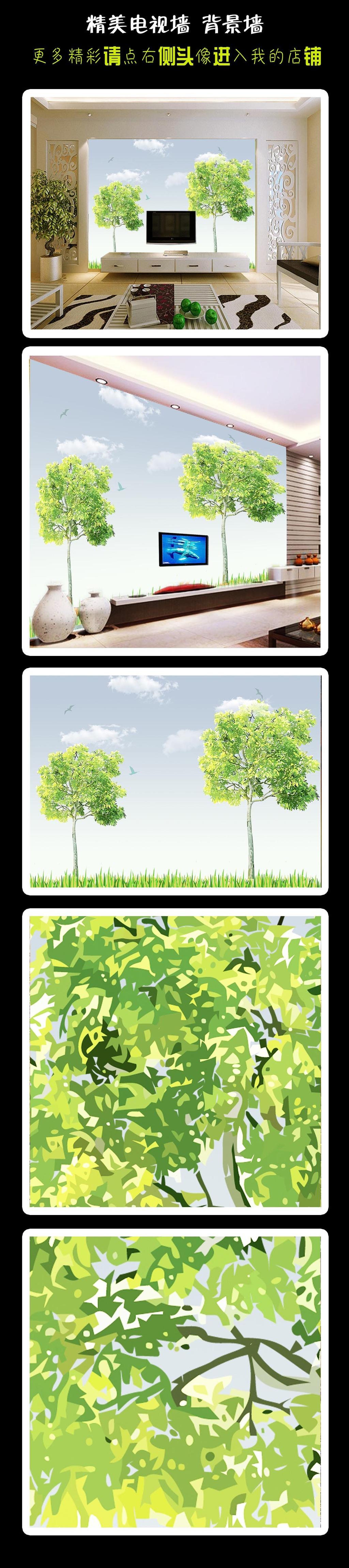高清手绘现代简约抽象大树电视背景墙