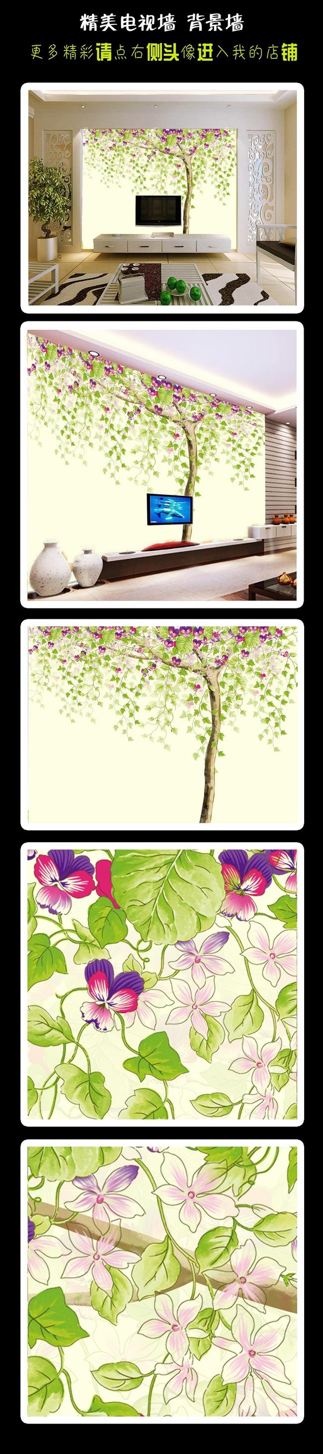 【jpg】高清手绘现代简约抽象大树电视背景墙