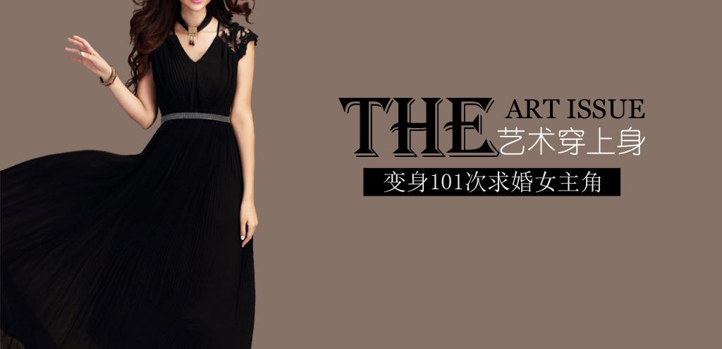 淘宝天猫夏季女装促销宣传海报