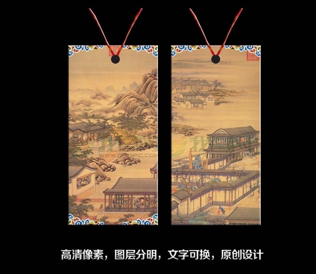 图签 标牌 书卡 书签设计 中国风 小写意 中国画 国画 工笔画 古雅