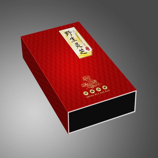 我图网提供精品流行灵芝礼盒包装素材下载,作品模板源文件可以编辑替换,设计作品简介: 灵芝礼盒包装,模式:CMYK格式高清大图,使用软件为软件: Photoshop CS4(.PSD) 灵芝礼盒包装 特产礼盒包装