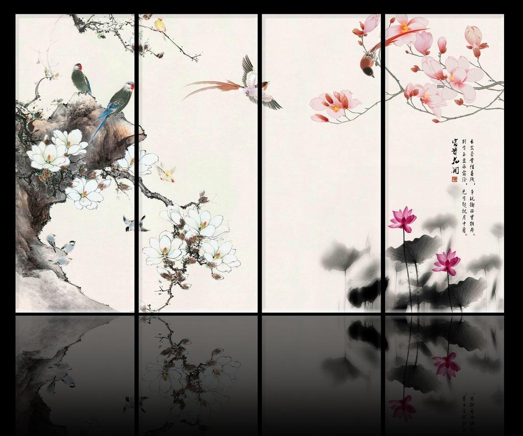 电视背景墙 工笔花鸟 玉兰花 雅舍兰香 国画 水墨画 中国风 鸟 家和