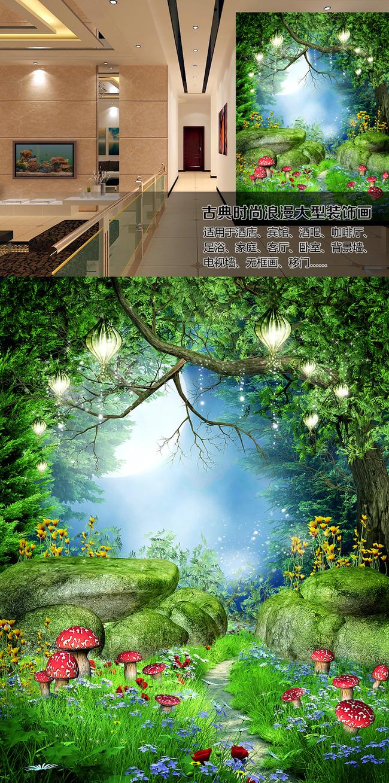 梦幻风景壁画背景墙图片图片下载绿叶梦幻精灵蘑菇青草 森林 花朵