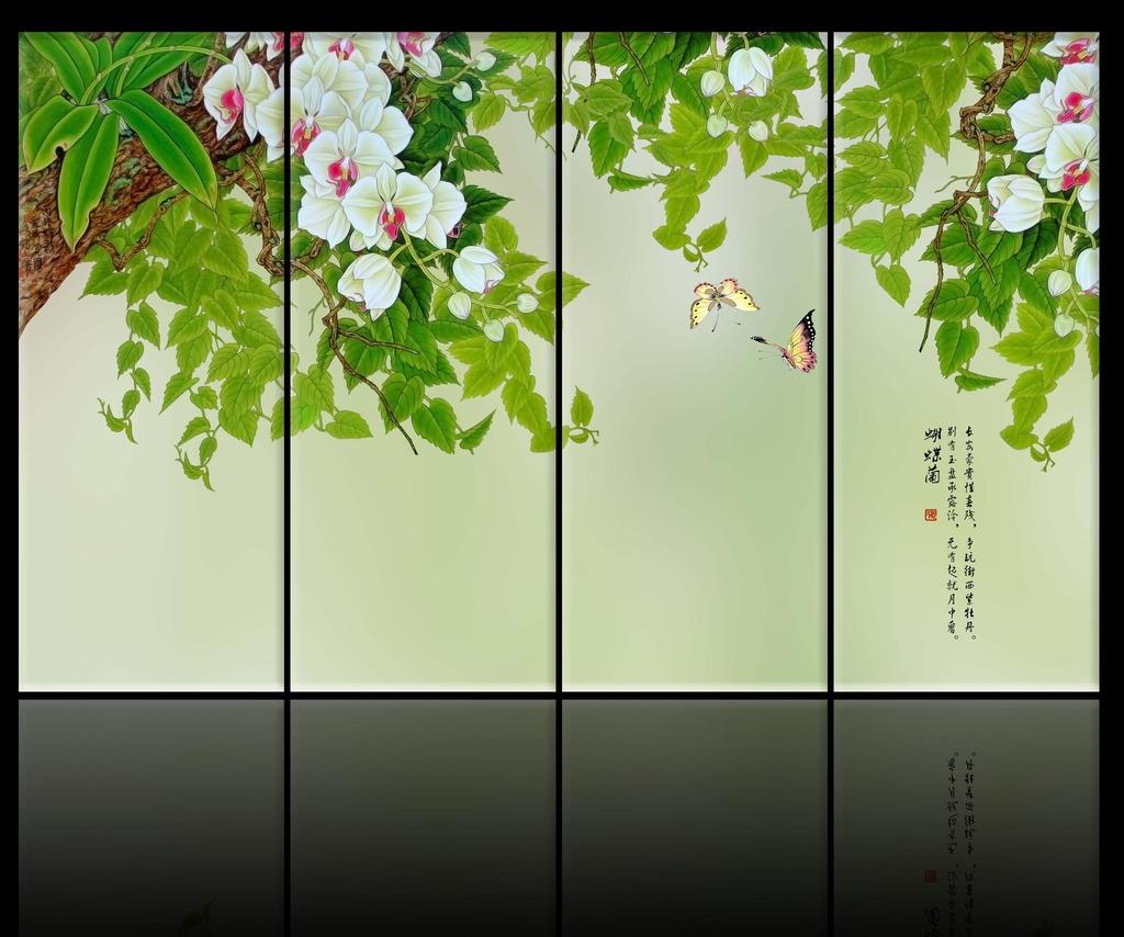 背景墙 蝴蝶兰/蝴蝶兰工笔画背景墙模板下载