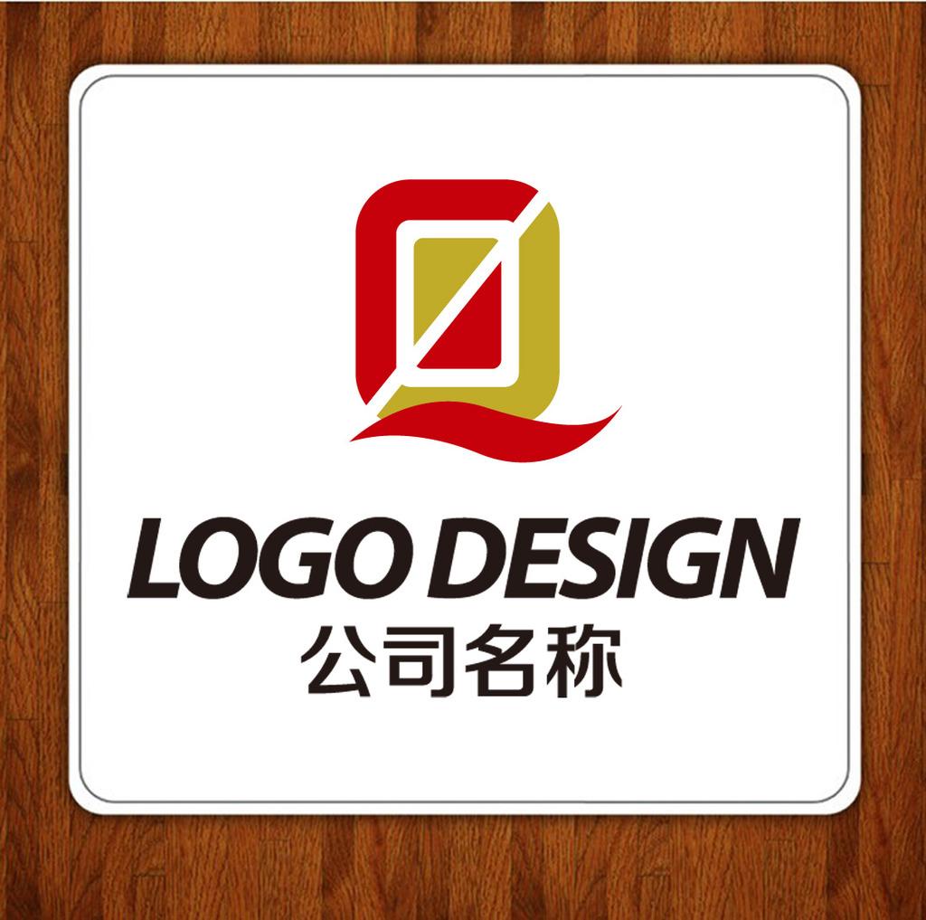 q字母logo设计图片