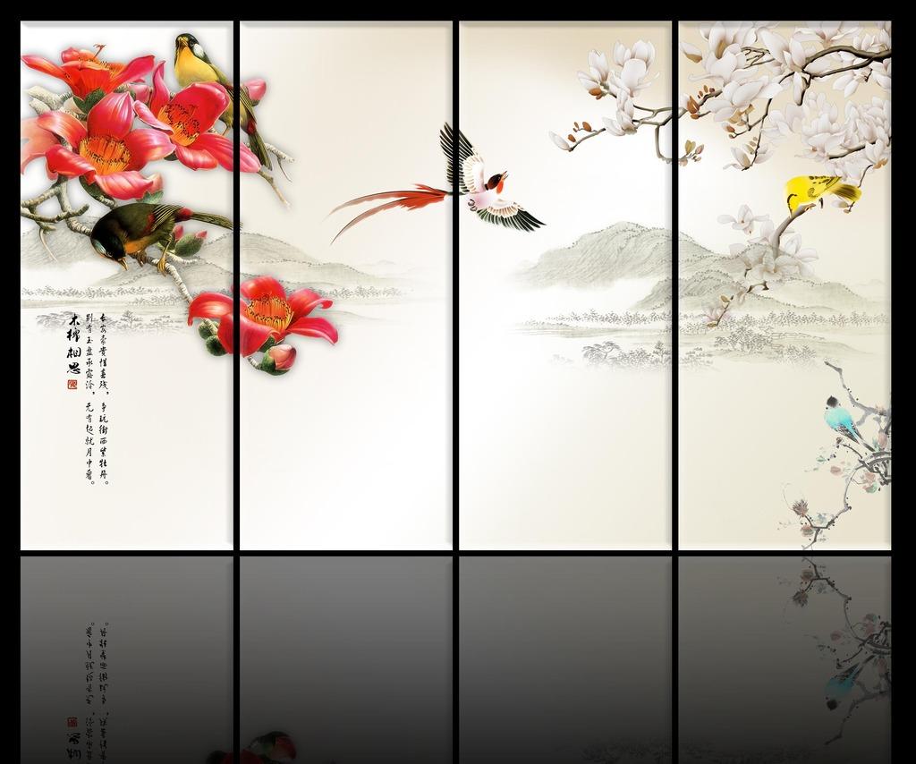 木棉花背景墙
