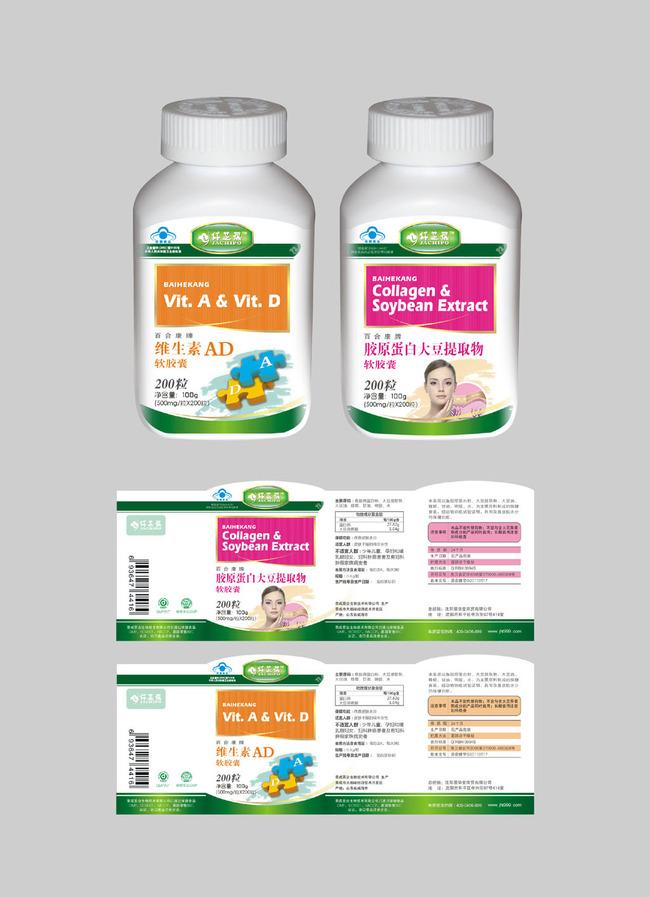 保健食品标签模板