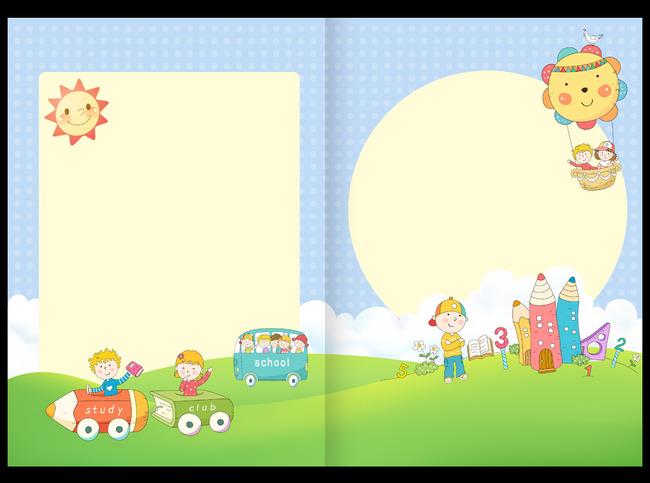 成长相册手绘封面幼儿园
