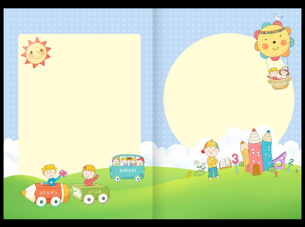精美卡通幼儿儿童成长手册成长档案背景图片