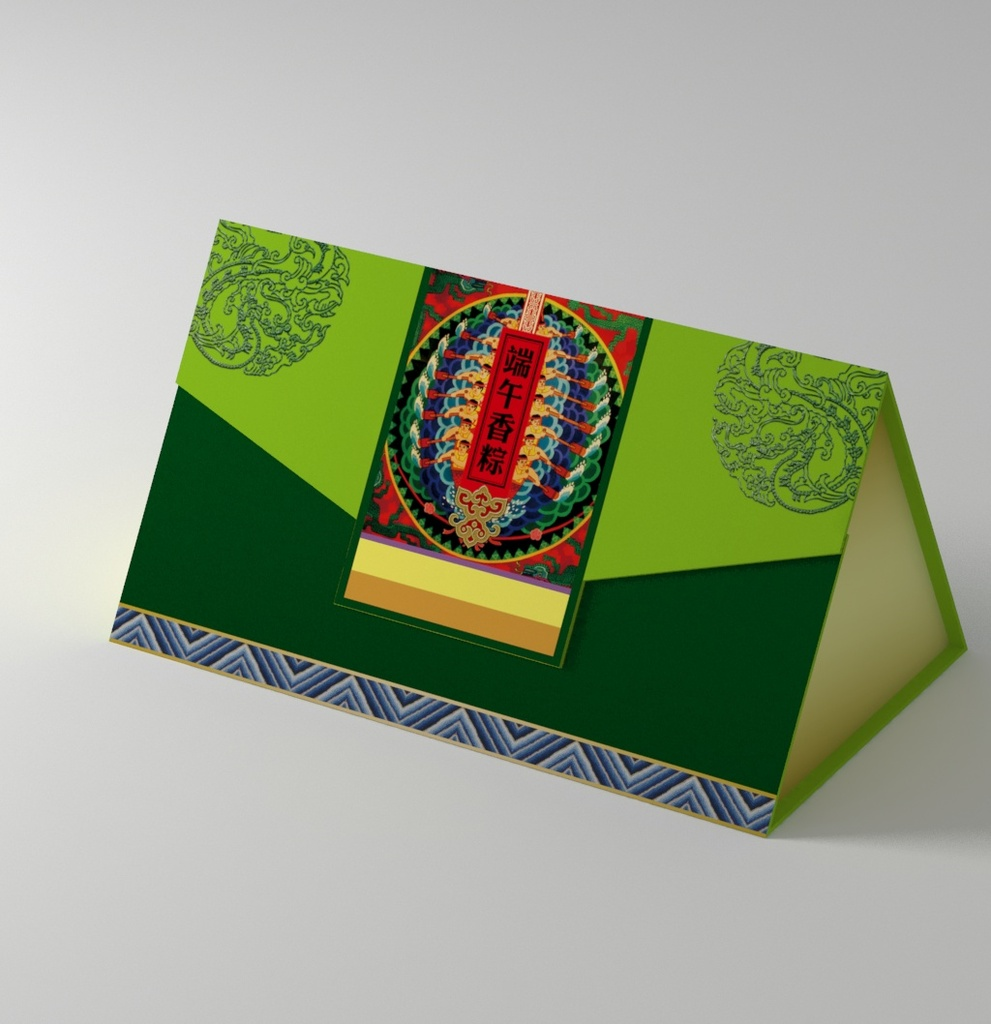 端午节粽子礼品包装盒效果图含展开图