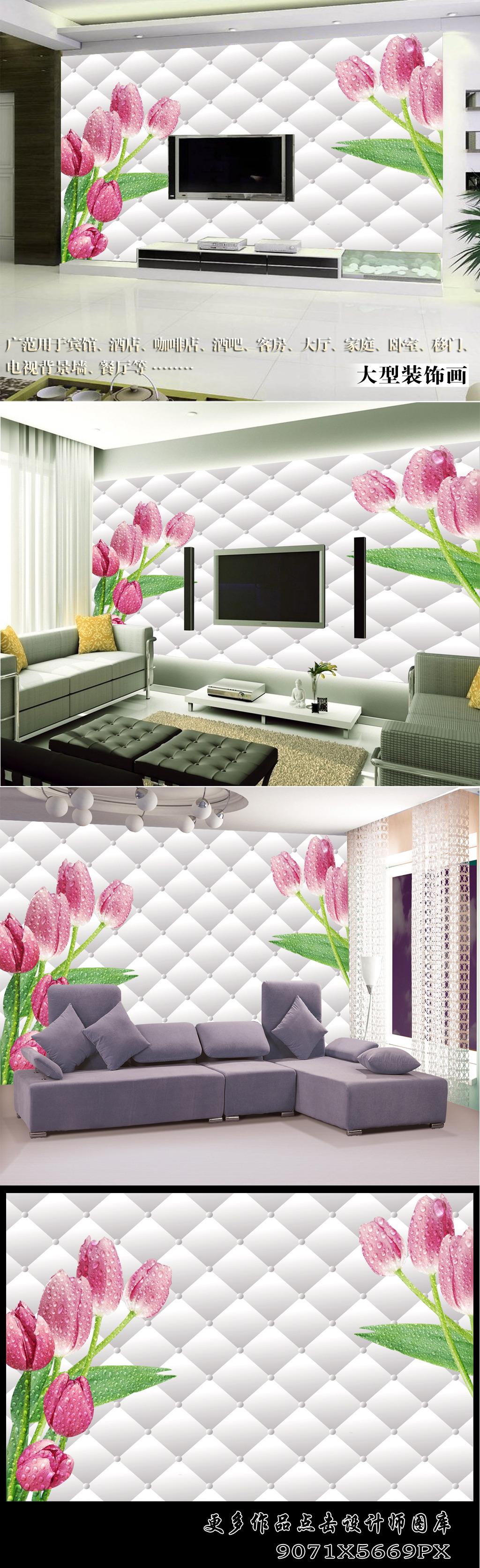 背景墙/[版权图片]百合花3D背景墙设计