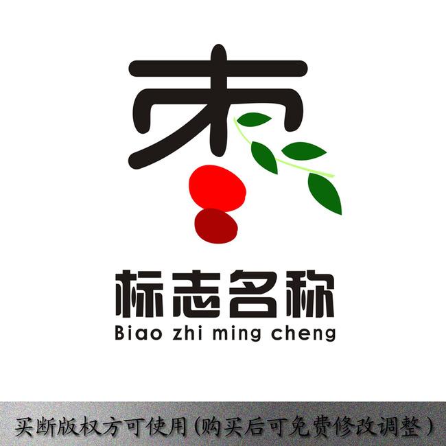 平面设计 标志logo设计(买断版权) 茶艺餐饮logo > 枣业标志设计cdr图片