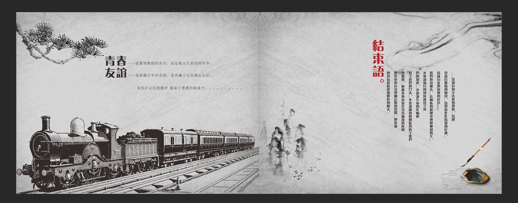 同窗聚会同学录纪念册画册设计图片