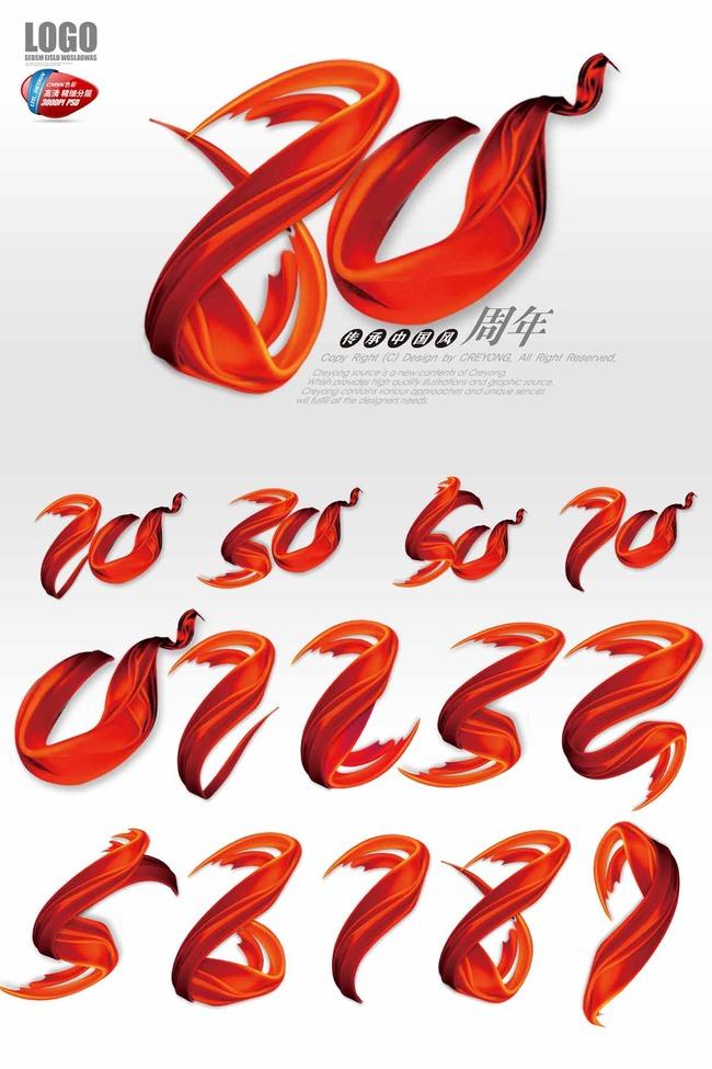 庆祝建党96周年手绘海报pop