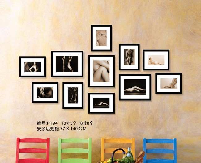 美女人体艺术照片墙