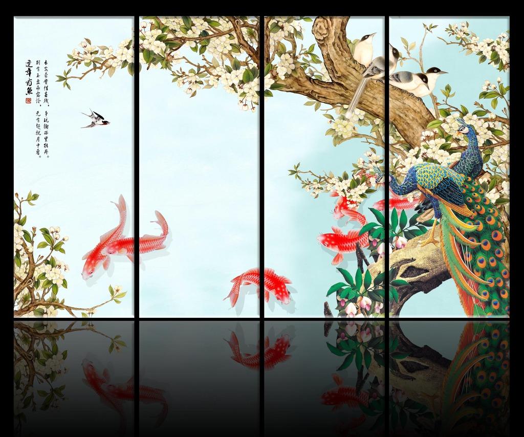 年年有鱼 手绘背景墙 花鸟背景墙 工笔画背景墙 手绘 国画 中国风