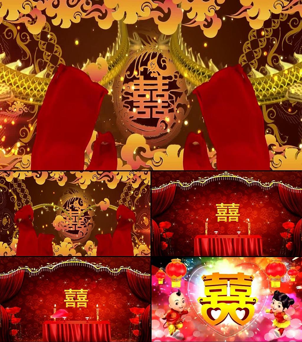 中式婚礼婚庆晚会开场舞台背景模板下载(图片编号:)