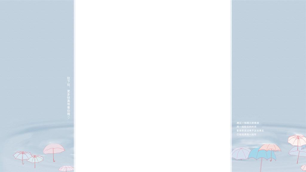 淘宝天猫固定背景模板模板下载(图片编号:11953914)