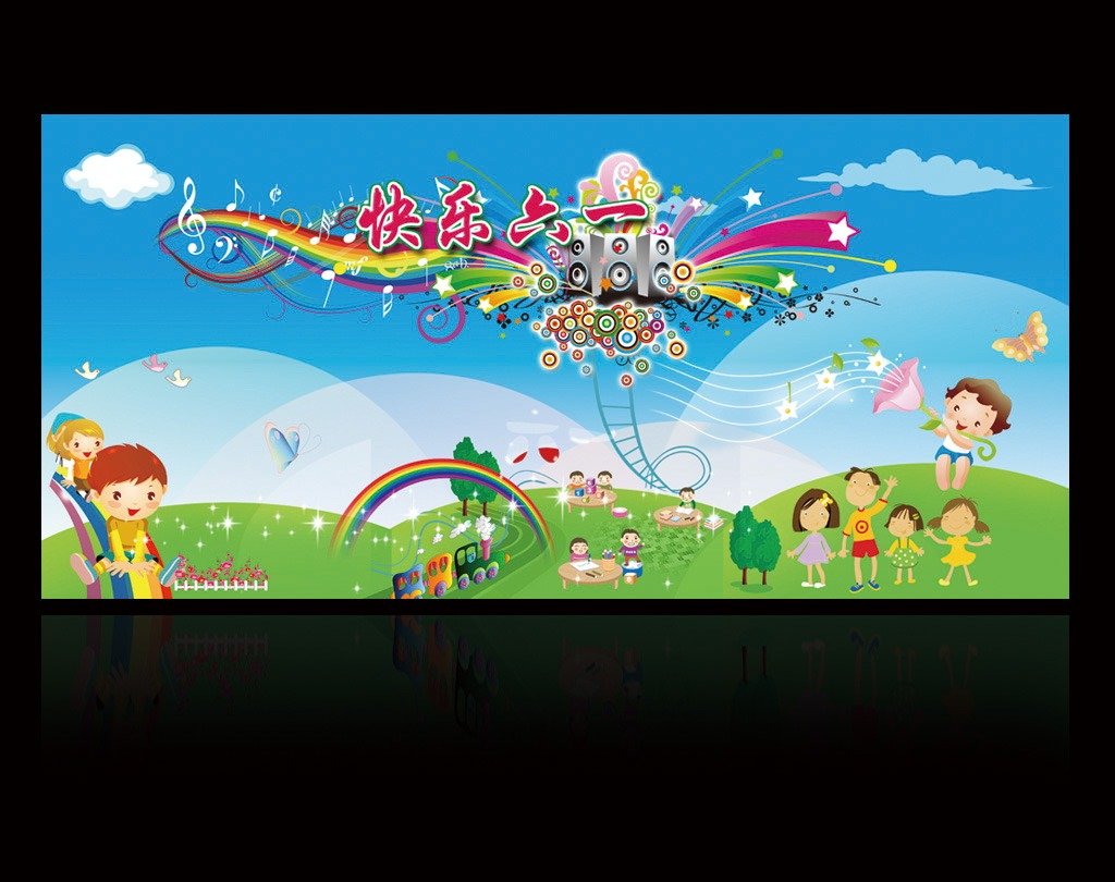 儿童围墙设计幼儿园六一儿童节晚会舞台背景
