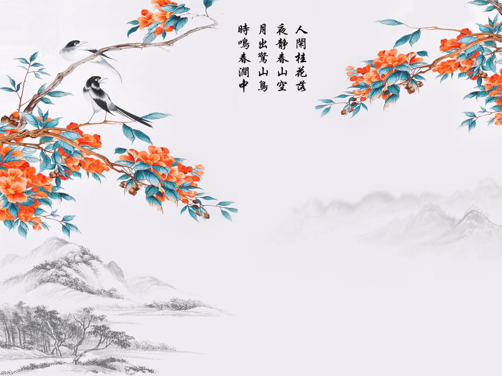 国画山水花鸟电视背景墙