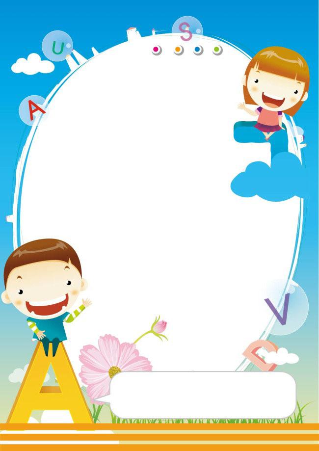 幼儿园展板边框设计图片展示
