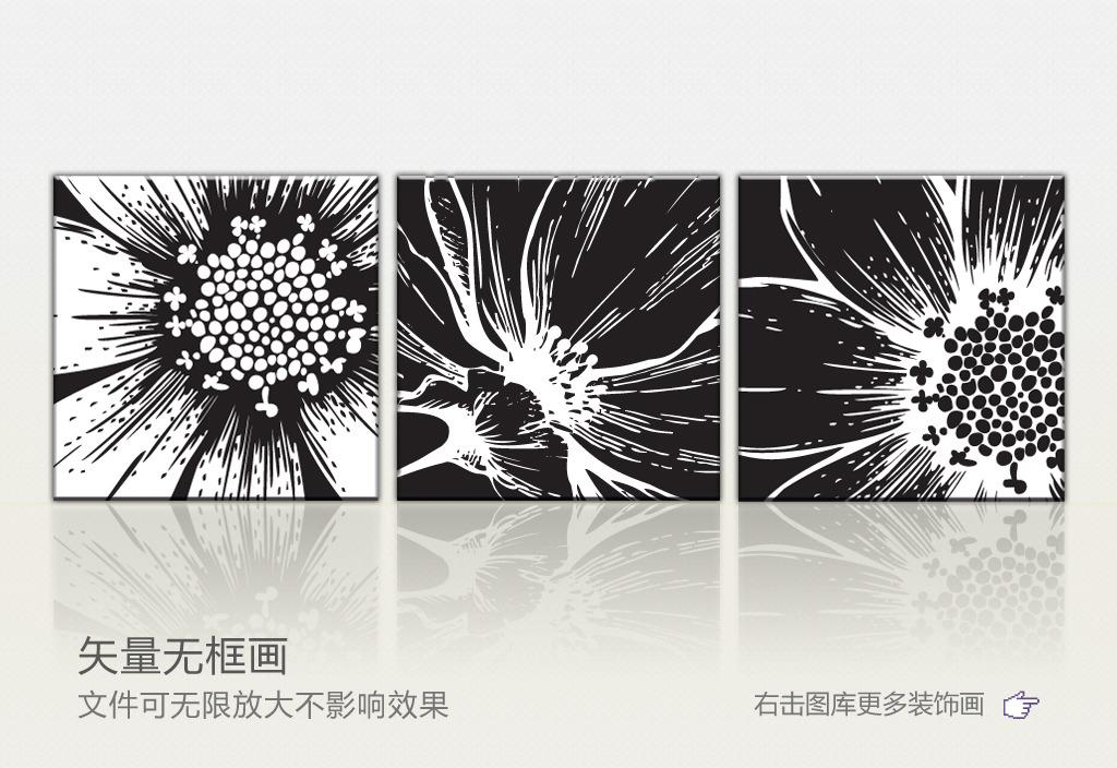 黑白抽象花朵 莲花 动感 艺术装饰品 艺术画 装饰画 背景图 素描画 挂