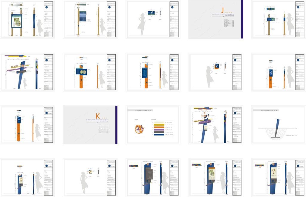 平面设计 海报设计 vi模板|设计 > 商场导视系统景区环境导视环境导视