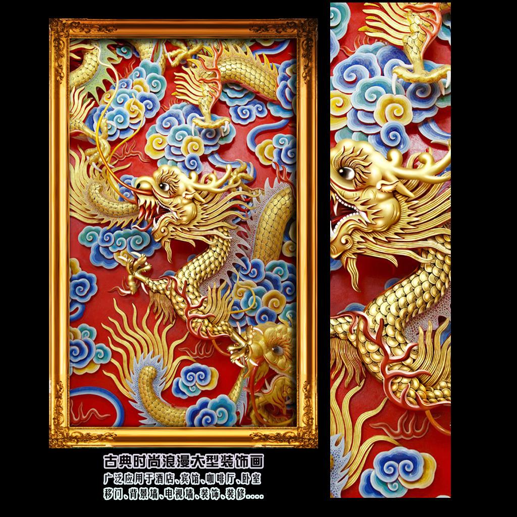 3d立体晶雕浮雕木雕中国龙玄关背景墙