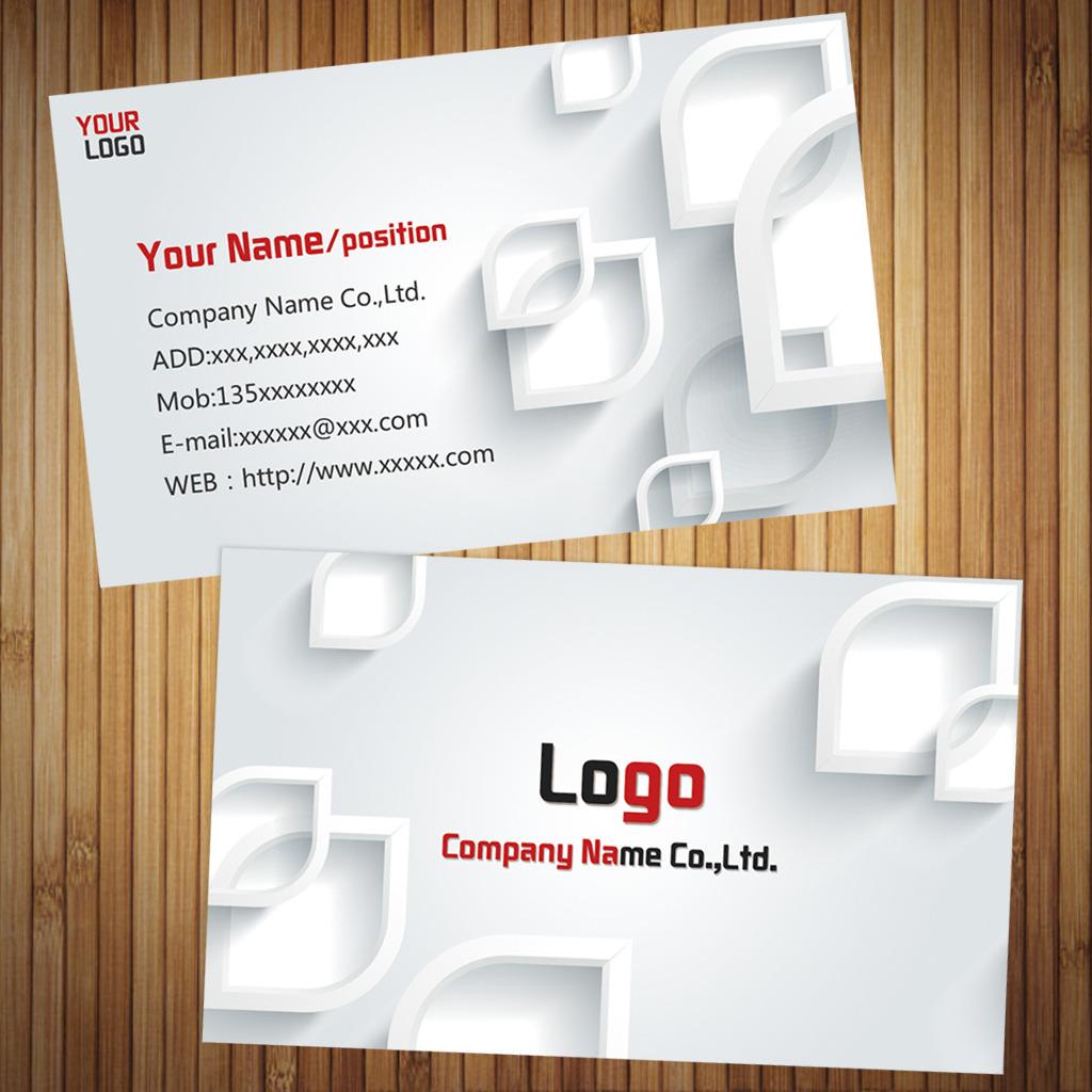 简洁立体名片 广告设计名片 工业设计室内装饰名片 布艺工艺品家具