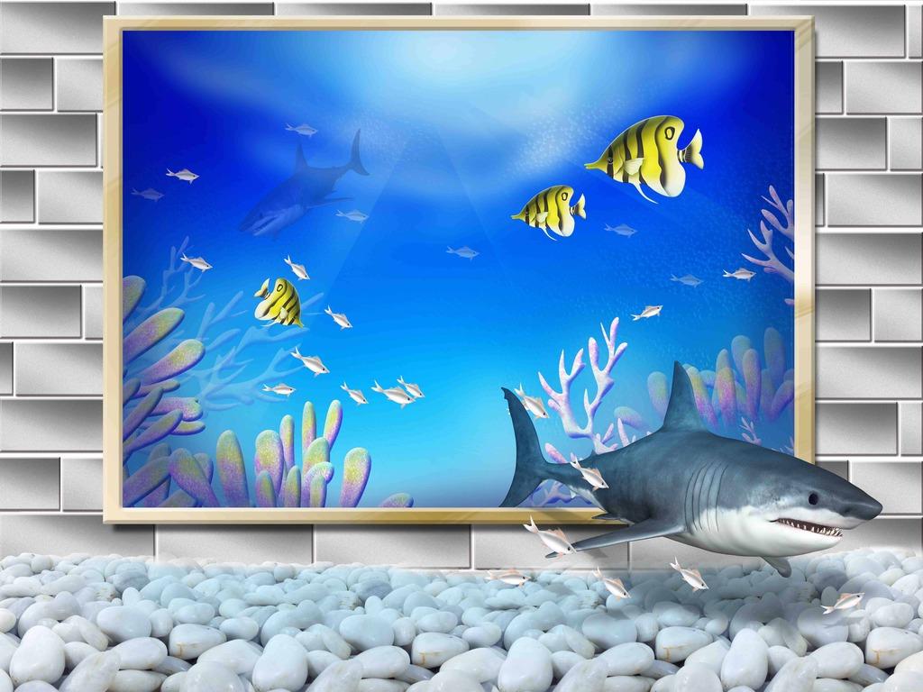 3d立体壁画海底世界