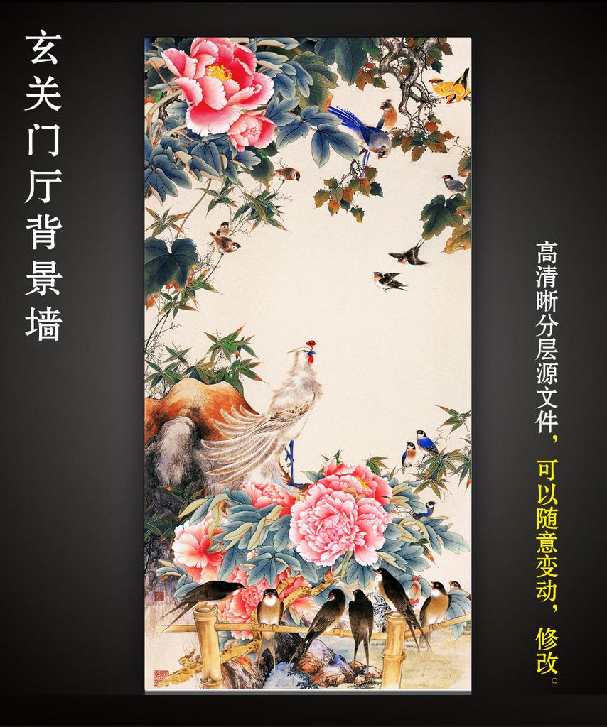 花开富贵锦鸡牡丹图工笔画玄关背景墙