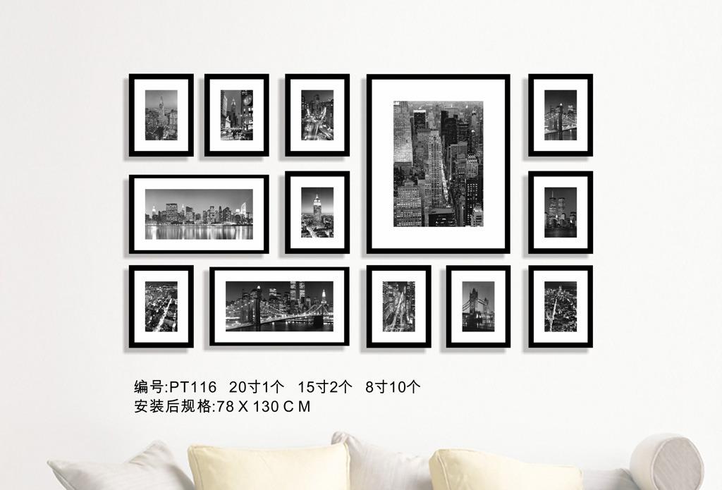 现代黑白建筑照片墙